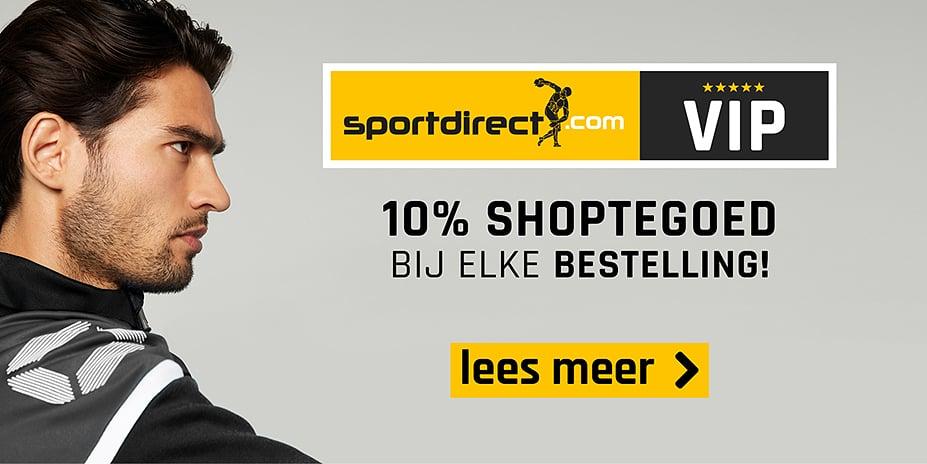 Sportdirect VIP